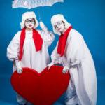 Мимы на День влюбленных